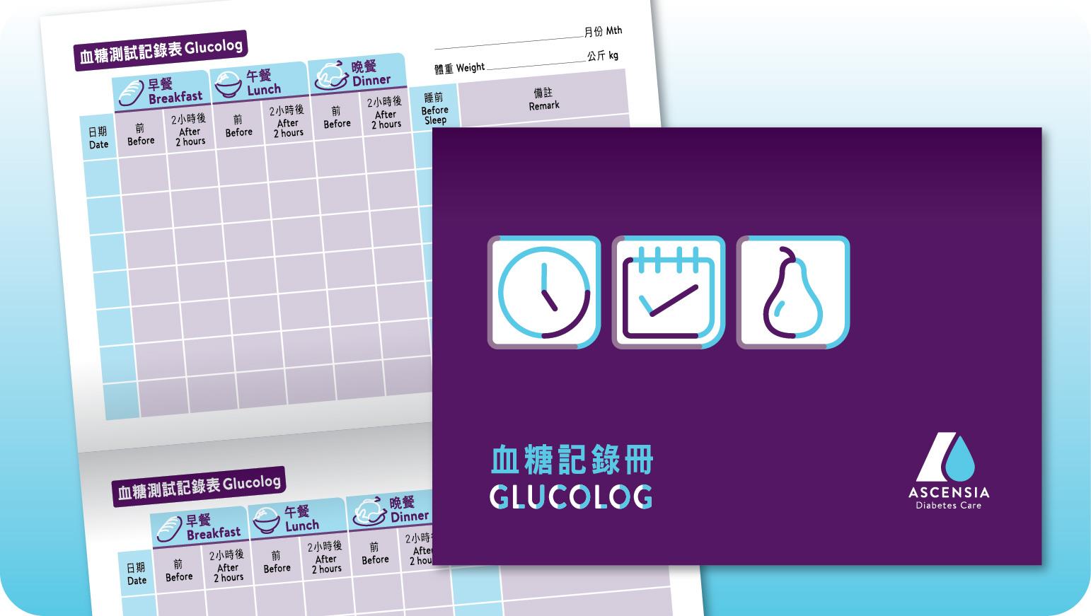 Blutzuckertagebuch zum Ausdrucken | Diabetes Ratgeber
