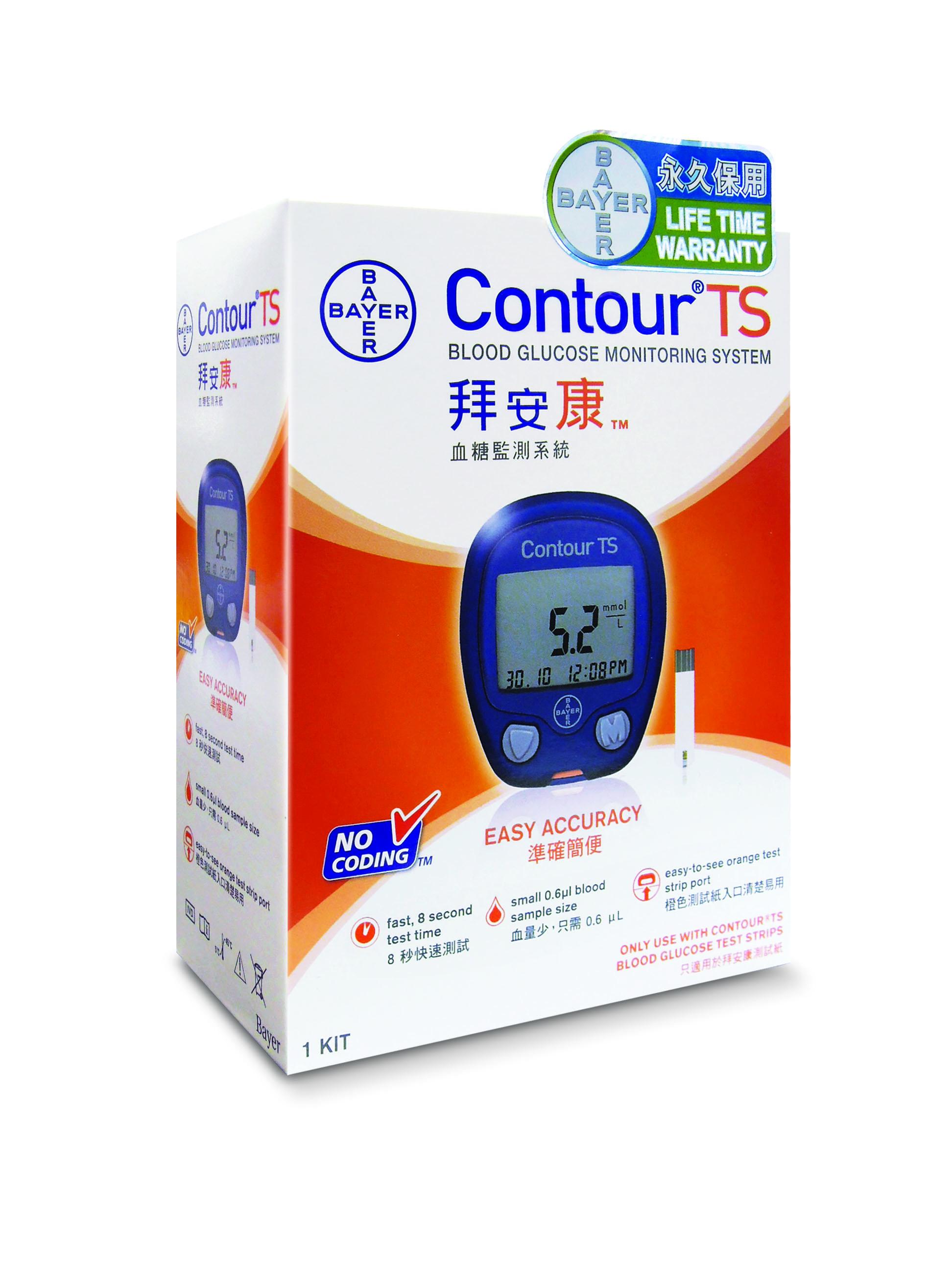 contour ts rh diabetes ascensia hk Contour TS Monitoring Kit Contour TS Strip Compatibility